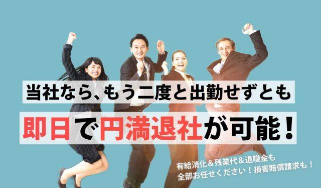 【弁護士型】弁護士法人みやび